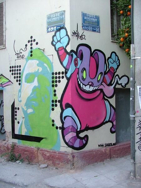 fors krah101 441 450x600 The Krah on Concrete Canvas