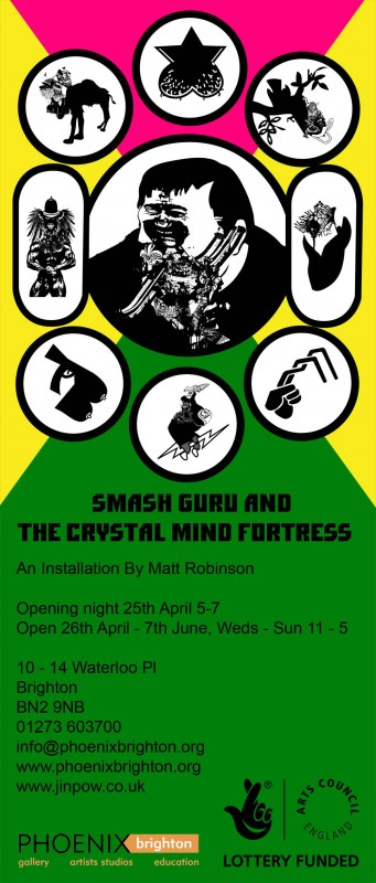 smash guru web 341x800 Diary date: April 25, Phoenix Gallery, Brighton