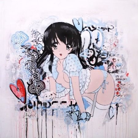 sweet modern girl2 450x450 More Hush pics