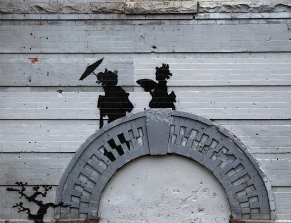 Banksy Geishas Bed Stuy